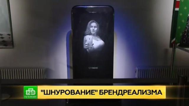 По следам Уорхола: Шнур представил брендреализм на холстах иунитазе.Санкт-Петербург, выставки и музеи, живопись и художники, музыка и музыканты.НТВ.Ru: новости, видео, программы телеканала НТВ