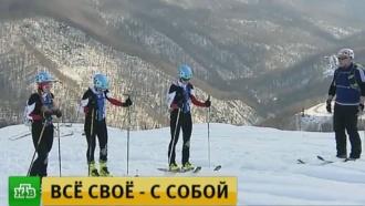 Российские военные готовятся к соревнованиям по ски-альпинизму в Сочи