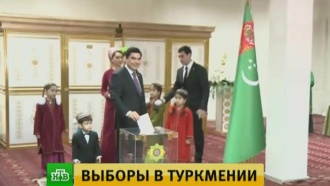 Эксперты прочат победу на выборах в Туркмении действующему президенту
