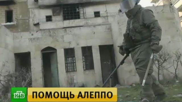 Воставшемся без воды Алеппо российские военные разминируют старые колодцы.Сирия, армия и флот РФ, войны и вооруженные конфликты, гуманитарная помощь, разминирование.НТВ.Ru: новости, видео, программы телеканала НТВ