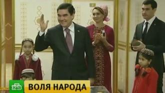 Бердымухамедов уверенно побеждает на выборах президента Туркменистана