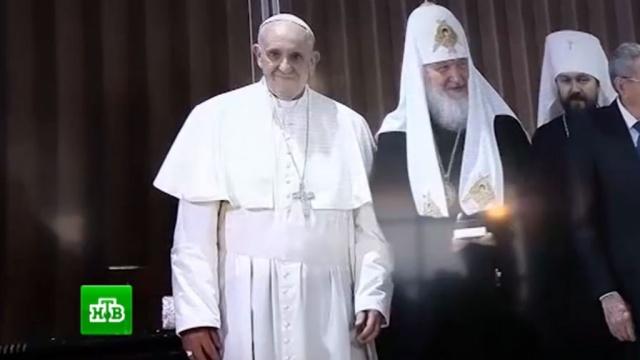 Итоги исторической встречи год спустя: мир услышал призыв патриарха и папы римского.патриарх, католицизм, Ближний Восток, Ватикан, православие, папа римский, религия, памятные даты.НТВ.Ru: новости, видео, программы телеканала НТВ