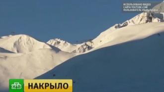 Лавина во Французских Альпах накрыла группу лыжников, четверо погибли