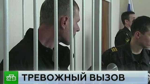 В Саратове арестованы трое обвиняемых в попытке изнасиловать фельдшера.Саратов, врачи, изнасилования, суды.НТВ.Ru: новости, видео, программы телеканала НТВ