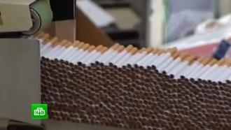 ВРоссии предлагают установить минимальные цены на сигареты