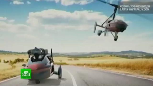 Первая в мире летающая машина поступила в продажу.автомобили, автомобильная промышленность, компании.НТВ.Ru: новости, видео, программы телеканала НТВ