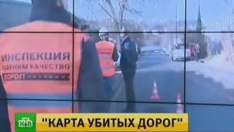 В Москве запустили проект «Карта убитых дорог»