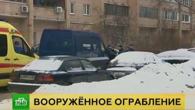 В Москве нашли автомобиль напавших на инкассаторов грабителей.инкассаторы, кражи и ограбления, Почта России.НТВ.Ru: новости, видео, программы телеканала НТВ