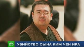 СМИ всего мира обсуждают таинственную гибель сводного брата Ким Чен Ына
