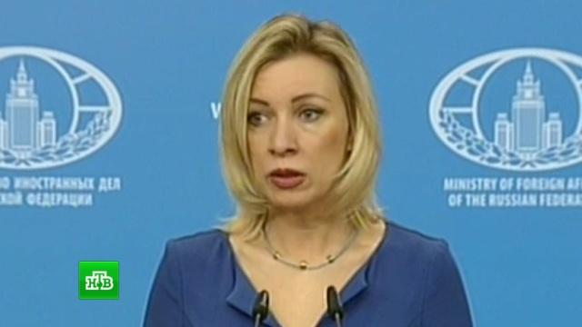 Захарова рассказала о предстоящей встрече Лаврова с новым главой Госдепа США.G20, Госдепартамент США, Лавров, МИД РФ, США, дипломатия.НТВ.Ru: новости, видео, программы телеканала НТВ