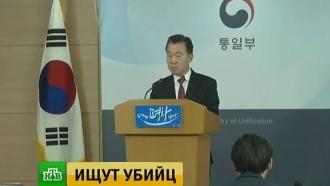 ВСеуле узнали об оставшихся вМалайзии убийцах Ким Чон Нама