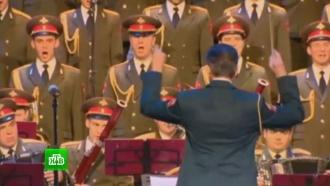 Обновленный ансамбль имени Александрова впервые после катастрофы Ту-154 вышел на сцену