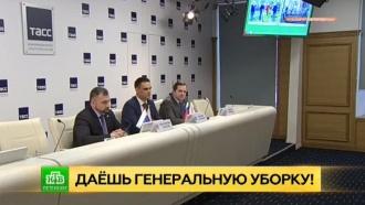 ОНФ начинает генеральную уборку Петербурга