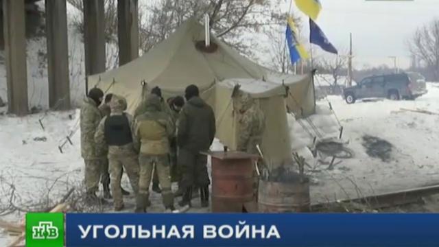 Топливная война: угольная блокада Донбасса бьет по простым украинцам.Украина, уголь, энергетика.НТВ.Ru: новости, видео, программы телеканала НТВ