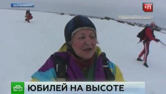 Пенсионерка из Екатеринбурга отметила 80-летие прыжком с парашютом