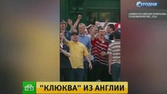 Газзаев и Мутко объяснили цель «страшилки» BBC о российских фанатах