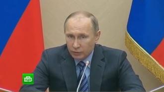 Путин призвал найти решения для дальнейшего снижения инфляции