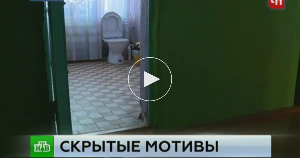 Туалет porn 24 TV - 9783 видео