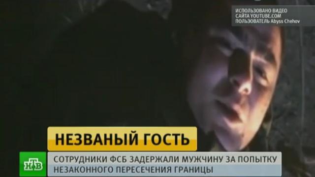 ФСБ задержала украинского диверсанта при попытке проникнуть вКрым.Крым, Украина, ФСБ, диверсии, задержание.НТВ.Ru: новости, видео, программы телеканала НТВ