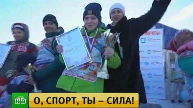 В Тюмени прошли соревнования «Лыжи мечты».Тюмень, дети и подростки, лыжный спорт.НТВ.Ru: новости, видео, программы телеканала НТВ