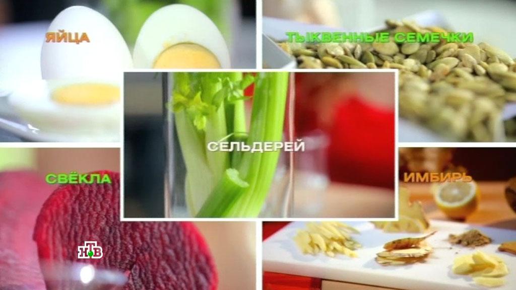 Половой член здоровье фрукты