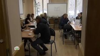 Новое лицо российской безработицы: жертвой кризиса стал офисный планктон