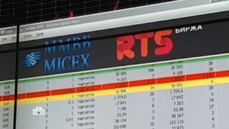 Высокий рубль стал проблемой: чем опасно укрепление российской валюты