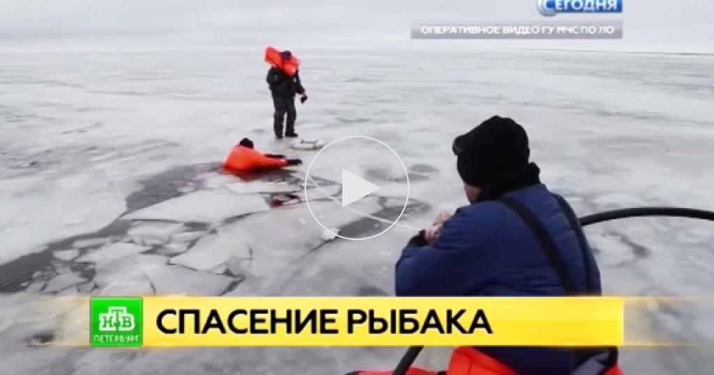 Нтв новости рыбалка