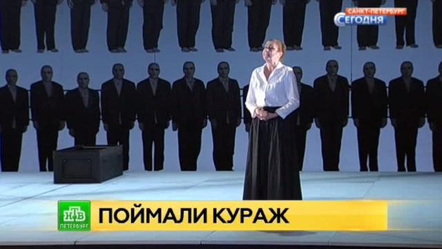 На сцене петербургской Александринки покажут антиутопию по пьесе Брехта.Санкт-Петербург, театр.НТВ.Ru: новости, видео, программы телеканала НТВ