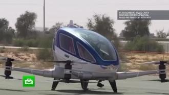 Летающее такси появится летом в Дубае