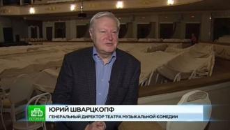 «Виват, продюсер»: театральный Петербург поздравляет с юбилеем Юрия Шварцкопфа