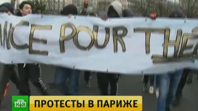 ВПариже полиция вновь применила слезоточивый газ против демонстрантов.Париж, Франция, беспорядки, митинги и протесты, полиция.НТВ.Ru: новости, видео, программы телеканала НТВ