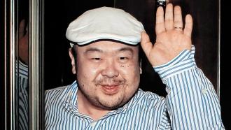 Полиция Малайзии назвала убивший Ким Чен Нама яд