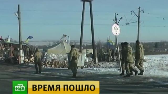 Главы ДНР и ЛНР потребовали снять блокаду Донбасса до 1 марта.ДНР, Украина, импорт, уголь, экспорт, энергетика.НТВ.Ru: новости, видео, программы телеканала НТВ