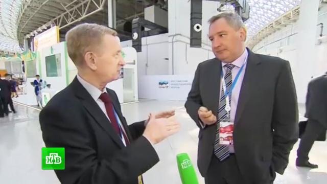 Дмитрий Рогозин: нашему ВПК надо учиться грамотно себя вести на гражданском рынке.Рогозин, ВПК, энергетика, интервью, эксклюзив.НТВ.Ru: новости, видео, программы телеканала НТВ