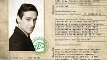 Герои «Охота на дьявола».НТВ.Ru: новости, видео, программы телеканала НТВ