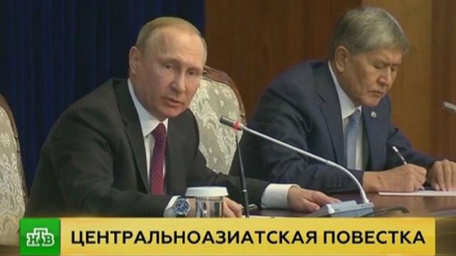 Путин назвал неуместными новые санкции против руководства Сирии.Газпром, ЕврАзЭС/ЕАЭС, Киргизия, переговоры, Путин, экономика и бизнес, Сирия, санкции.НТВ.Ru: новости, видео, программы телеканала НТВ