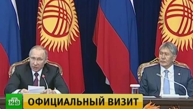 Президент Киргизии поблагодарил Путина за помощь с интеграцией в ЕАЭС.Газпром, ЕврАзЭС/ЕАЭС, Киргизия, Путин, экономика и бизнес, переговоры.НТВ.Ru: новости, видео, программы телеканала НТВ