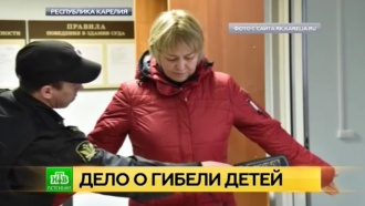 В Карелии начался процесс по делу о гибели детей на Сямозере