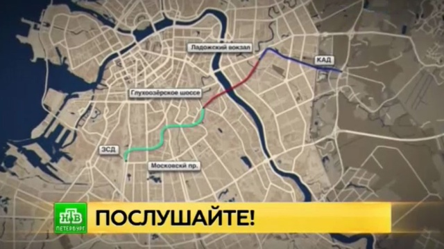 Петербуржцы начинают биться за корректировку проекта Восточного скоростного диаметра.Санкт-Петербург, дороги, общественные слушания, строительство.НТВ.Ru: новости, видео, программы телеканала НТВ