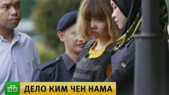 Двум женщинам предъявлено обвинение вубийстве Ким Чен Нама