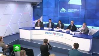 Международный арктический форум в Архангельске соберет участников из 30 стран