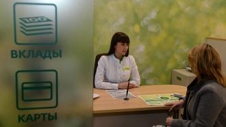 Клиенты российских банков жалуются на массовую блокировку счетов