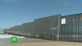 Администрация Трампа нашла на стену на границе с Мексикой только $20 млн из $21 млрд