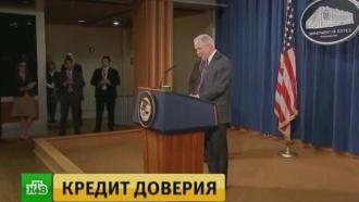 Трамп заявил ополной поддержке главы Минюста Сешнса