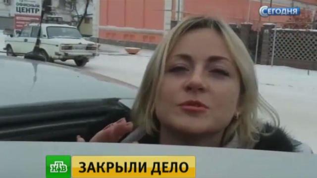 Адвокаты надеются, что воспитательница Чудновец выйдет на свободу к8Марта.Интернет, Курганская область, дети и подростки, приговоры, соцсети, суды.НТВ.Ru: новости, видео, программы телеканала НТВ