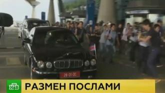 Объявленный персоной нон грата посол КНДР покинул Малайзию