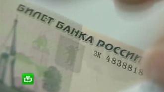Темпы снижения инфляции в России превзошли прогнозы ЦБ