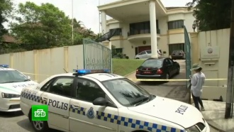 Малайзийская полиция пообещала добиться допроса всех дипломатов КНДР