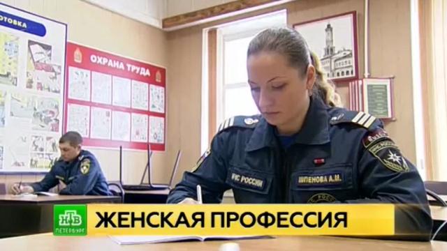 Единственная женщина-пожарный в России дала интервью НТВ.МЧС, Санкт-Петербург, женщины, пожары, торжества и праздники.НТВ.Ru: новости, видео, программы телеканала НТВ